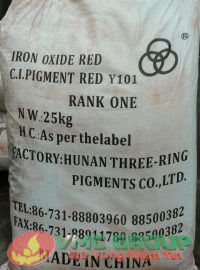 fe2o3-iron-oxide-red-y101-3-pphcvm